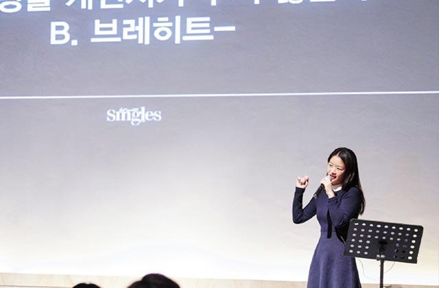 [2015 싱글즈 학교] 김수향이 브랜딩하는 법 의 썸네일 이미지