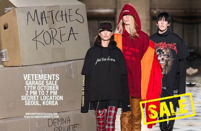 베트멍이 서울에서 깜짝세일을 한다고?