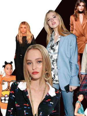 패션 아이콘의 세대교체