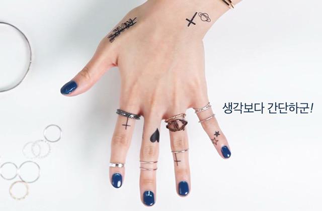 타투 스티커와 너클링으로 화려한 손 만들기의 썸네일 이미지