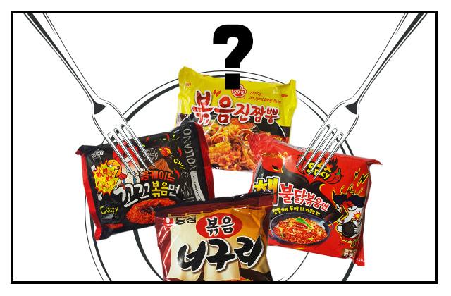 [수요시식회] 신상 볶음라면을 먹어봤다의 썸네일 이미지