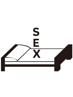 모닝 섹스의  장애물 넘기