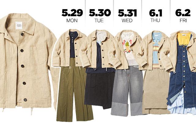 이번 주는 까슬한 리넨 재킷 의 썸네일 이미지