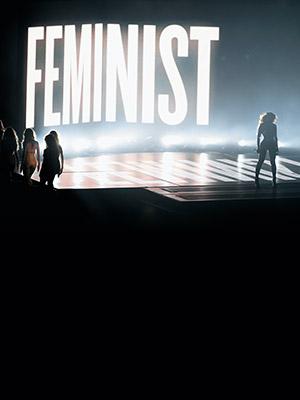 페미니스트 셀럽을 소개합니다