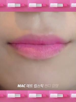 [SINLGES BEAUTY] 신상 공개 - 립스틱 발색 편