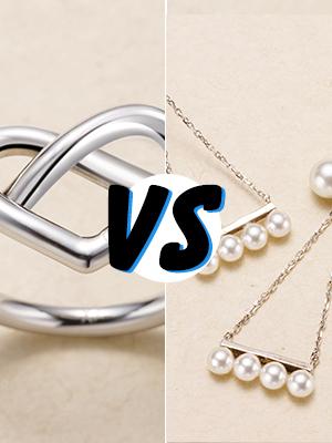 가는 반지 vs 진주 귀고리