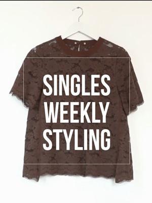 [SINGLES FAHION] 이번 주에 뭐 입지? - 레이스 블라우스