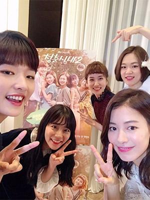 <청춘시대 2> 속 패션 스타일 5