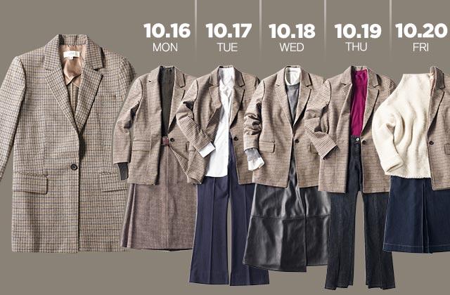 이번주엔 체크 패턴 재킷의 썸네일 이미지