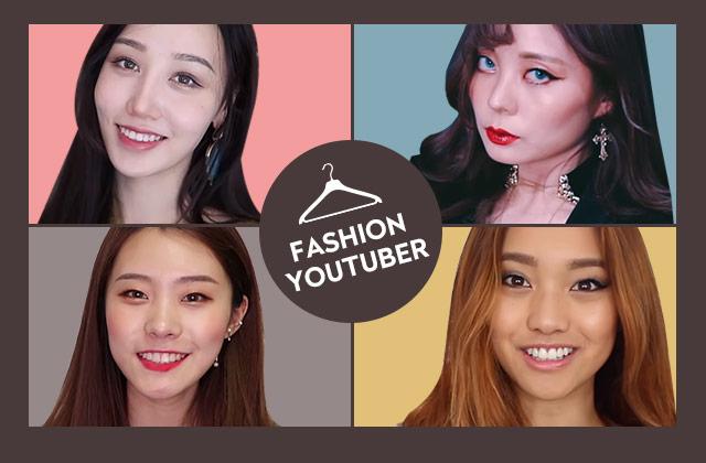패션 심폐소생술 유튜버의 썸네일 이미지