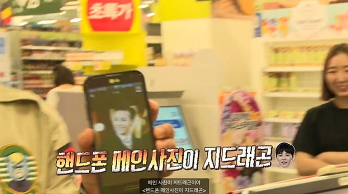 이모팬의 마음으로 응원하는 아이돌 그룹이 있다의 썸네일 이미지