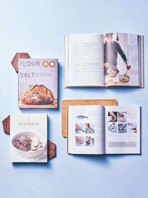 나의 맛있는 요리책