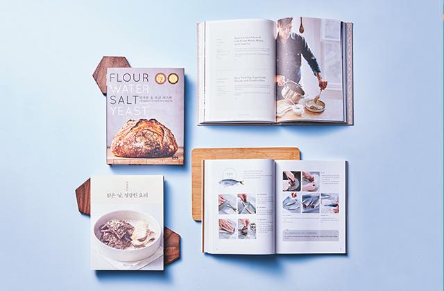 나의 맛있는 요리책의 썸네일 이미지