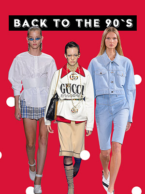 분방하고 자유로운 90년대 패션의 귀환