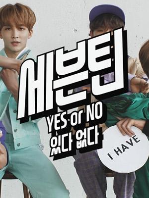 [SINGLES STAR] 싱글즈 4월호 커버스타 '세븐틴'의 있다vs없다 #2