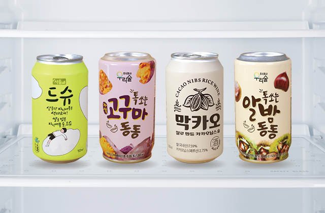 [수요괴식회] 신상 캔 막걸리를 마셔봤다의 썸네일 이미지