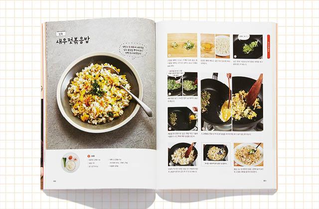 혼밥생활자를 위한 요리책의 썸네일 이미지