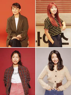 싱글로 행복하게 살아간다는 것 3. 도대체, 강세영, 치즈, 김지현