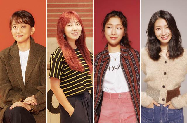 싱글로 행복하게 살아간다는 것 3. 도대체, 강세영, 치즈, 김지현의 썸네일 이미지
