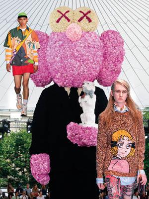 키덜트 패션