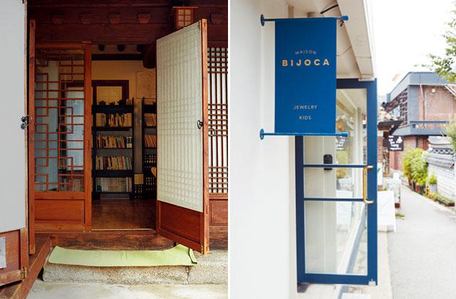 북촌의 쇼핑 플레이스 숍의 썸네일 이미지