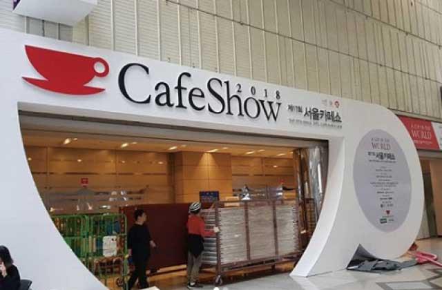 전 세계 커피가 한자리에! 서울 카페쇼 2018 현장 리포트의 썸네일 이미지