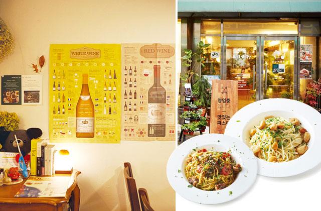 오감을 만족시키는 소규모 레스토랑의 썸네일 이미지