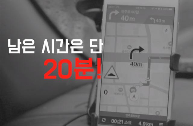 [SINGLES ORIGINAL] 대지각 위기! 출근길 택시안에서 메이크오버의 썸네일 이미지