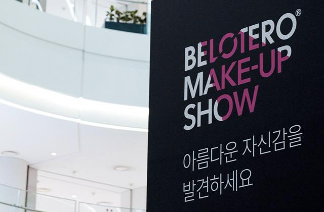 아름다운 자신감,  자연스러운 필러, 벨로테로 캠페인의 썸네일 이미지