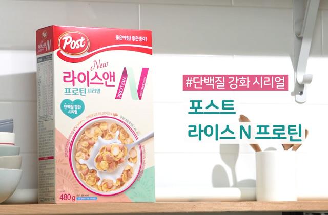 바쁜 아침, 맛있고 간편하게 챙기고 싶은데 단백질을 놓치고 싶지 않다면?  의 썸네일 이미지