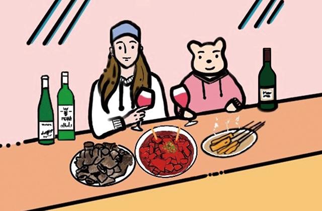 제법 잘 어울리는 와인과 분식의 조합의 썸네일 이미지