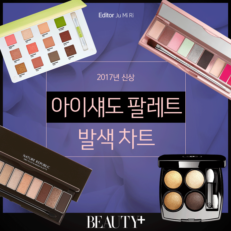beautypl_facebook_161229-01.png